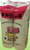 http://www.r-danren.jp/files/content_type/type006/31/201605121158197751.png