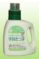 すみだっ子(洗濯用液体石けん)